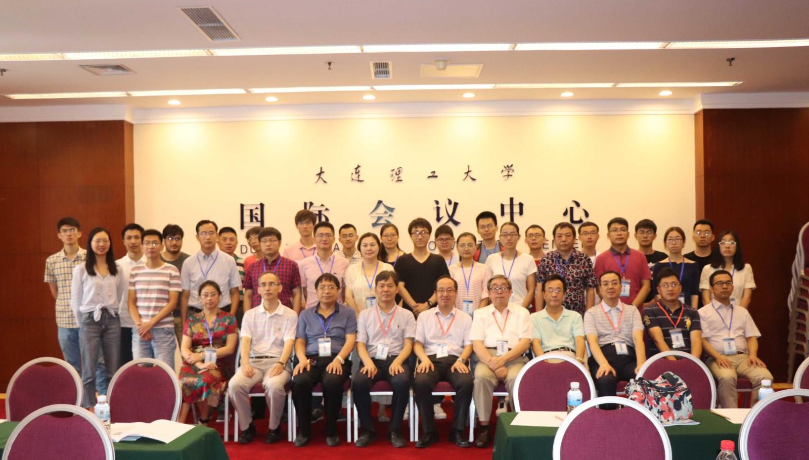 AEIC学术交流中心-12月西安ICHCE会议二轮征稿推文资料 11 (2).jpg